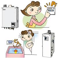 給湯・暖房ボイラーの修理・メンテナンス・交換(新品への入れ替え)イメージ