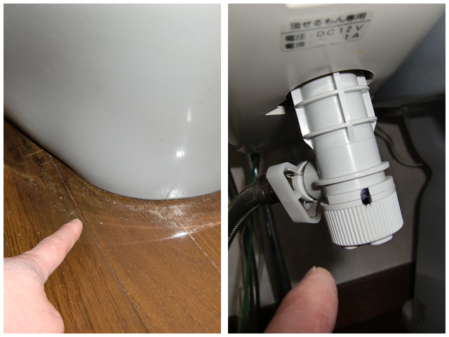 toilet-05